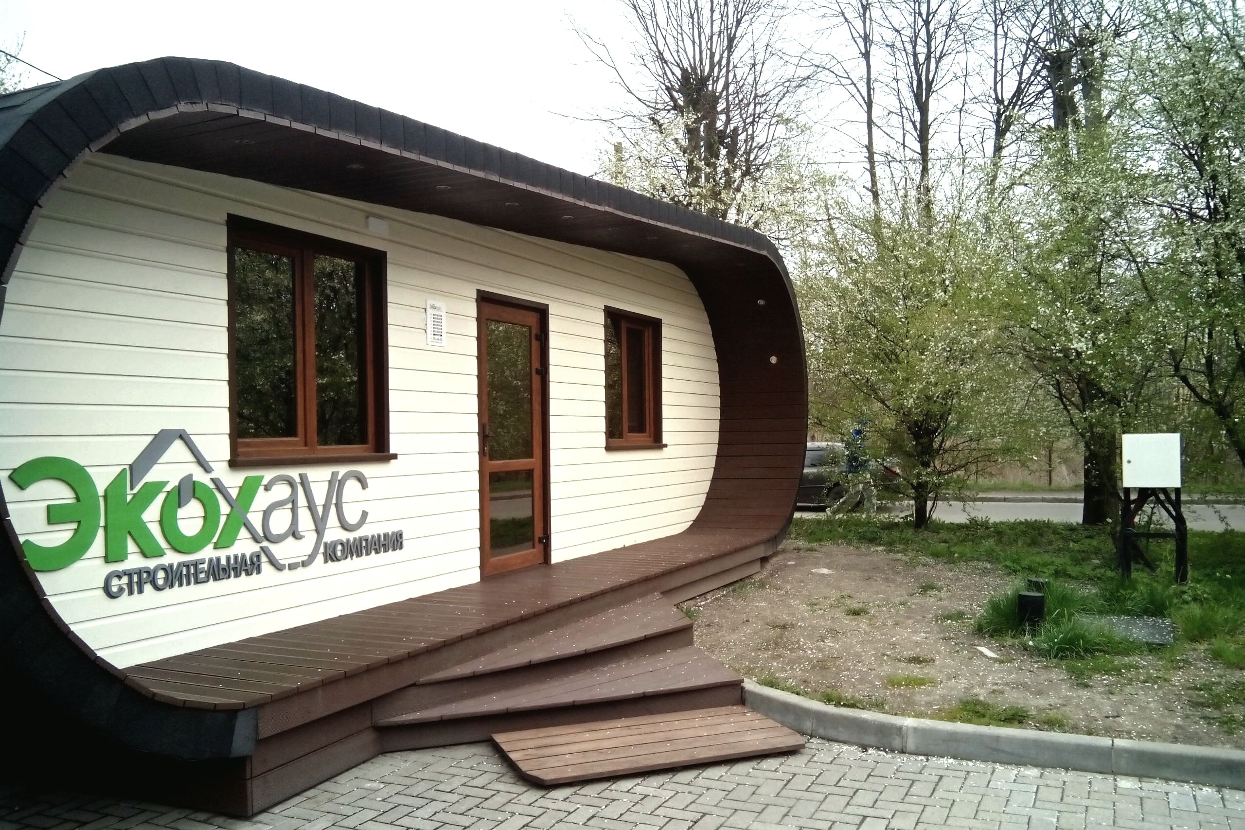 ecohouse-office-april