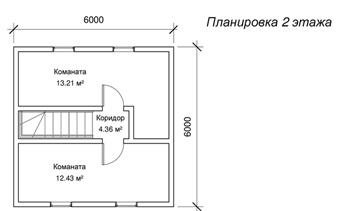 Проект Космодемьяновск-1