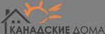 """ООО """"Канадские дома"""". Строительство домов в Калининграде.  Дома из СИП-панелей по канадской технологии"""